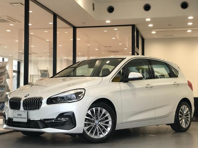 BMW 218dアクティブツアラー ラグジュアリー 弊社デモカー パーキングサポートPKG バックカメラ ACC 前後パークディスタンスコントロール コンフォートPKG シートヒーターオイスターレザーシート パーキングアシスト  純正17インチAW