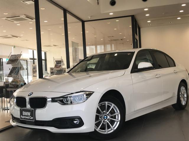 BMW 3シリーズ 320d ワンオーナー LEDヘッドライト バックカメラ(PDC機能付き) ETC車載器 リアウインドウフィルム施工済み コンフォートアクセス アクティブクルーズコントロール メモリー機能付きパワーシート