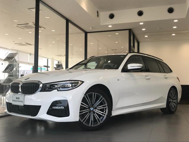 BMW 320d xDriveツーリング Mスポーツ ワンオーナー ハイラインパッケージ ブラックレザーシート パーキングサポートプラス コンフォートパッケージ 全周囲カメラ アクティブクルーズコントロール シートシーター 純正18インチアルミホイール