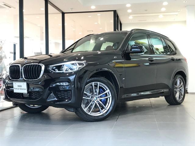 BMW xDrive 30e Mスポーツエディションジョイ+ コニャックレザーシート パノラマガラスサンルーフ 19インチアルミホイール アンビエントライト シートヒーター 全周囲カメラ ハーマンカードンスピーカー アダプティブLED ライブコックピット