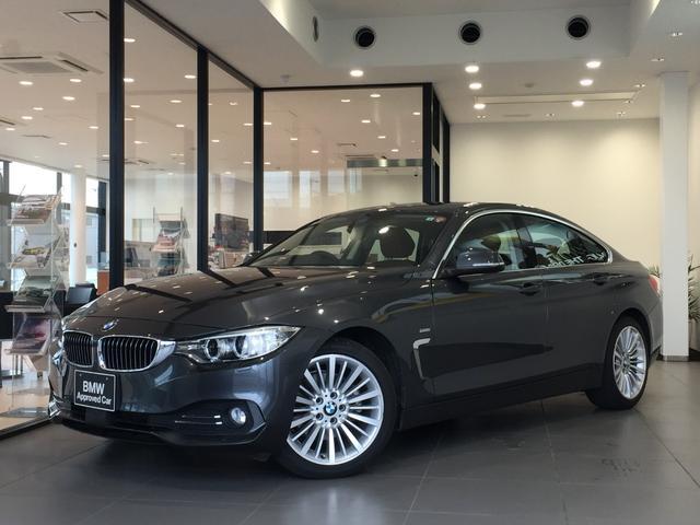 BMW 420iグランクーペ ラグジュアリー サドルブラウンレザー バックカメラ 純正HDDナビ コンフォートアクセス 電動リアゲート シートヒーター ドライビングモード ETC内蔵ミラー 認定中古車 純正18インチアルミホイール