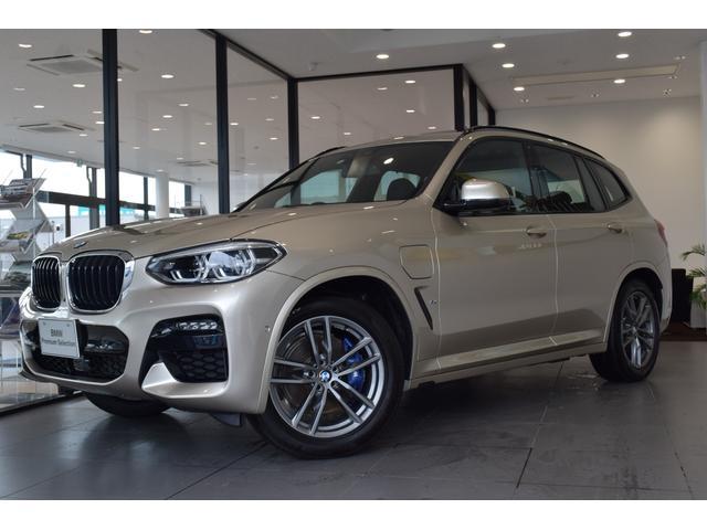 BMW xDrive 30e Mスポーツエディションジョイ+ ハイラインパッケージ ブックレザーシート セレクトパッケージ 純正19インチアルミ ジェスチャーコントロール ハーマンカードン パノラマガラスサンルーフ ライブコックピット アクティブベンチレーション