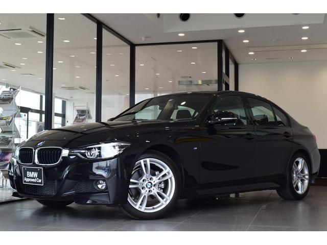 BMW 318i Mスポーツ アルカンターラクロスシート クルーズコントロール プラスパッケージ 地デジチューナー 18インチアルミ レーンチェンジウォーニング LEDヘッドライト タッチ式HDDナビゲーション 衝突被害軽減B
