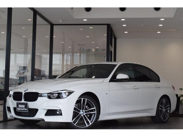 BMW 320d Mスポーツ エディションシャドー ブラックレザーシート ステンレススチールペダル 専用ダークLEDヘッドライト 19インチAW アクティブクルーズコントロール バックカメラ 純正ミラーETC 衝突被害軽減ブレーキ シートヒーター