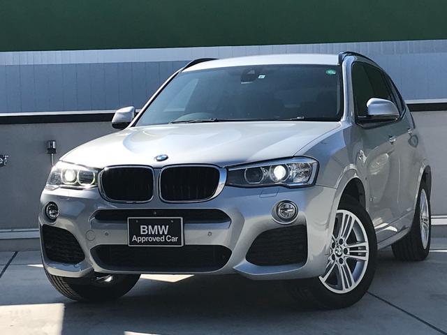 BMW xDrive 20d Mスポーツ ハーフレザー クルーズコントロール フルセグTV 18インチアルミホイール 衝突被害軽減ブレーキ キセノンヘッドライト 電動テールゲート 全周囲カメラ HDDナビゲーション 認定保証 パワーシート