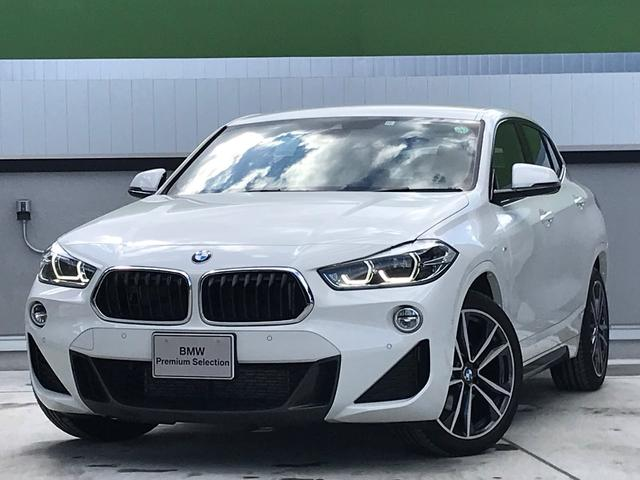 BMW X2 xDrive 18dMスポーツエディションサンライズ 弊社社用車 特別仕様車 200台限定 アダプティブMサスペンション ブラックレザーシート 純正19インチアルミホイール バックカメラ 純正ミラーETC車載器 衝突被害軽減ブレーキ 認定保証 Mシート