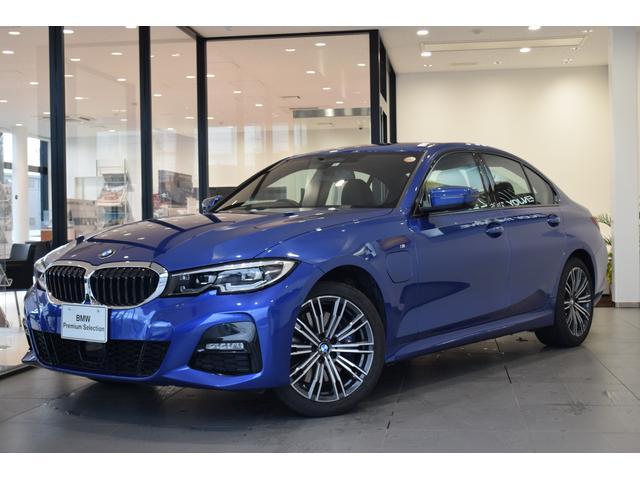 BMW 330e Mスポーツ 弊社社用車 前後コーナーセンサー 禁煙車 アクティブクルーズコントロール スマートキー 電動シート 衝突被害軽減ブレーキ LEDヘッドライト バックカメラ 純正ミラーETC車載器 純正18インチアルミ