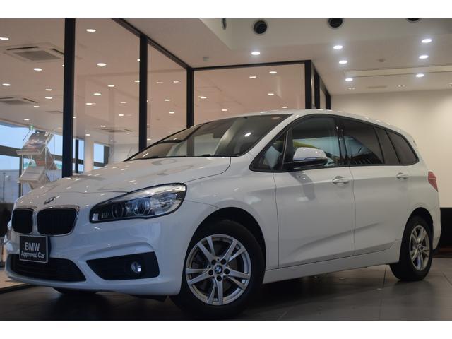 BMW 218dグランツアラー 純正HDDナビゲーション LEDヘッドライト LEDフォグライト コンフォートパッケージ オートマチックテールゲート プラスパッケージ オートエアコン スマートキー プッシュスタート バックカメラ