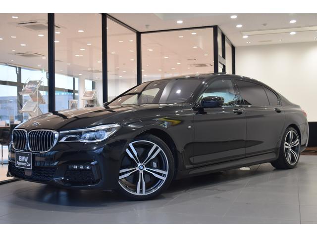 BMW 750Li Mスポーツ 左ハンドル リアコンフォートパッケージ パノラマガラスサンルーフ リモートパーキング エクスクルーシブナッパレザーシート ディスプレイキー アクティブクルーズコントロール ハーマンカードン 認定保証