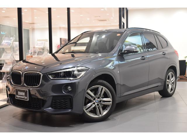 BMW X1 xDrive 18d Mスポーツ ブラックレザーシート コンフォートパッケージ ハイラインパッケージ 電動シート シートヒータ 電動リアゲート LEDヘッドライト バックカメラ 純正18インチAW 障害物センサー 衝突被害軽減ブレーキ