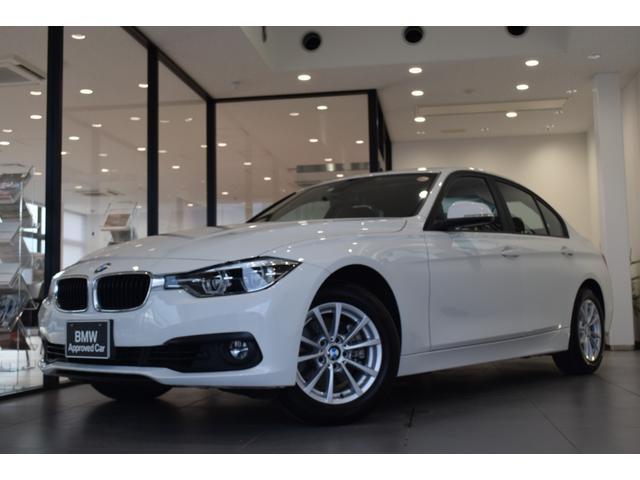 BMW 318i バックカメラ 電動シート 衝突被害軽減ブレーキ 障害物センサー スマートキー LEDヘッドライト 左右独立型エアコン クルーズコントロール レーンチェンジウォーニング ミュージックサーバ純正HDDナビ