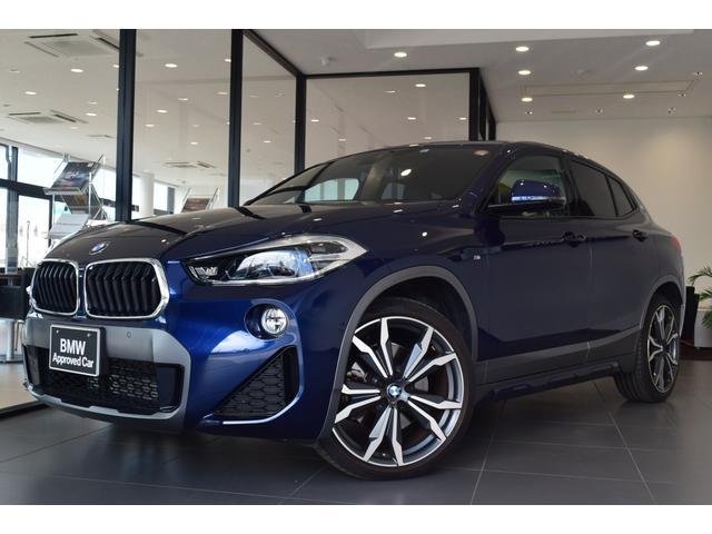 BMW X2 xDrive 20i MスポーツX ワンオーナー デビューPKG ハイラインPKG 黒革 シートヒーター オプション20AW アクティブクルーズコントロール ドライビングアシスト ヘッドアップディスプレイ 電動リヤゲート ミラーETC