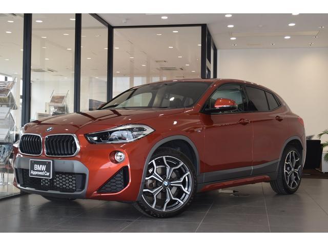BMW X2 xDrive 18d MスポーツX アドバンスドアクティブセーフティ アクティブクルーズコントロール ヘッドアップディスプレイ コンフォートパッケージ 電動リアゲート 純正HDDナビ バックカメラ 前後障害物センサー シートヒーター