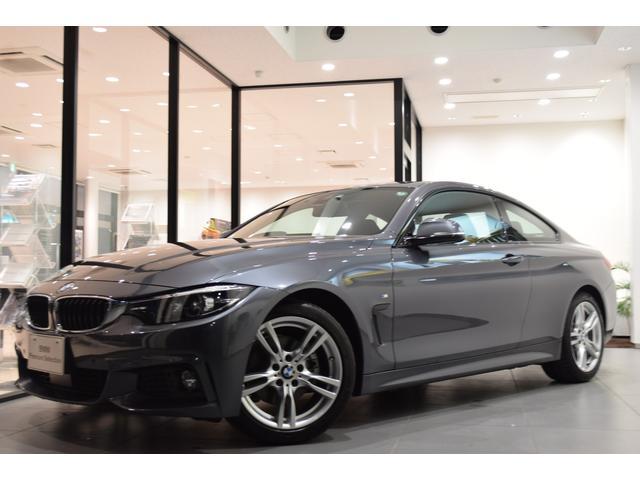 BMW 4シリーズ 420iクーペ Mスピリット アルカンターラクロスシート タッチ式HDDナビゲーション アクティブクルーズコントロール LEDヘッドライト 弊社元デモカー シートヒーター 衝突被害軽減ブレーキ バックカメラ 前後コーナーセンサー