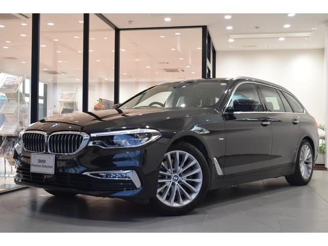 BMW 523iツーリング ラグジュアリー 弊社デモカー 黒革 前後シートヒーター ACC ドライビングアシスト 全周囲カメラ アンビエントライト アダプティブLEDヘッドライト 18AW 電動リヤゲート リヤガラスハッチ