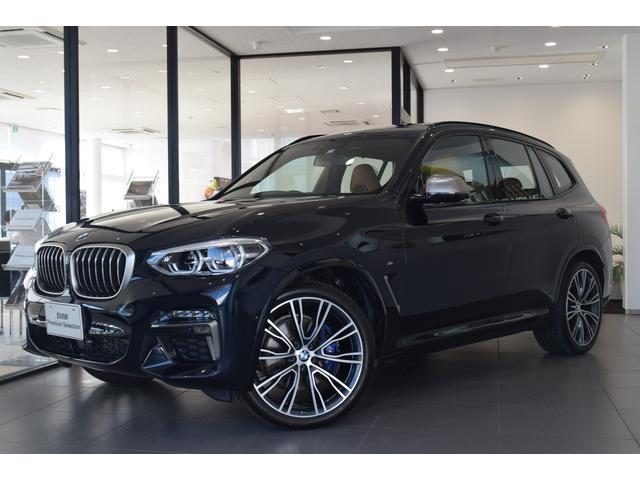 BMW X3 M40i コニャックブラウンレザーシート セレクトパッケージ ファストトラックパッケージ 純正21インチアルミホイール アダプティブMサスペンション シートヒーター 禁煙車 電動リヤゲート HDDナビ Bカメラ