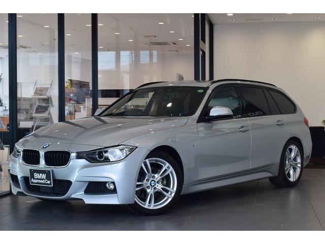 BMW 3シリーズ 320iツーリング Mスポーツ ワンオーナー クロスアルカンタアラシート アクティブクルーズコントロール キセノンヘッドライト 衝突被害軽減ブレーキ 純正18インチアルミホイール 純正HDDナビ 電動リアゲート バックカメラ