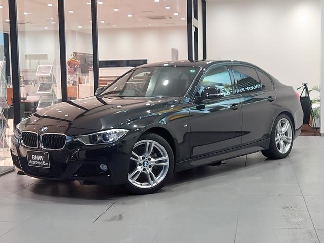 BMW 320d Mスポーツ ダコタブラックレザーシート ストレージパッケージ アクティブクルーズコントロール シートヒーター ハイグロスブラックハイライト バックカメラ 障害物センサー 衝突被害軽減ブレーキ フロントフォグランプ