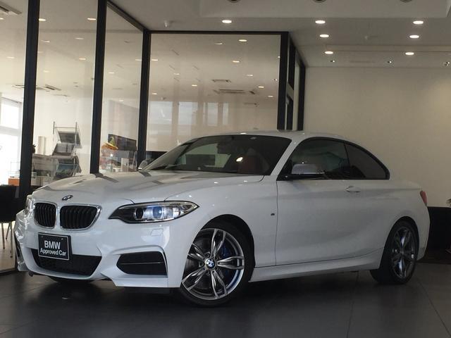 BMW M240iクーペ コーラルレッドレザーシート HDDナビ バックモニター シートヒーター クルーズコントロール 禁煙車 リヤ障害物センサー 電動シート コンフォートアクセス ミラー純正ETC パドルシフト