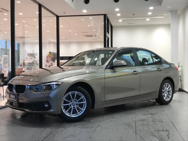 BMW 3シリーズ 320d 1オーナー アクティブクルーズコントロール コンフォートアクセス バックカメラ LEDヘッドライト リアセンサー 衝突被害軽減ブレーキ 純正HDDナビ 電動シート 左右独立型エアコン 車線逸脱防止装置