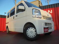 NV100クリッパーバンGX ハイルーフ・エマージェンシーブレーキ・電動格納ミラー
