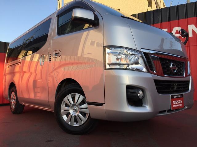 日産 ロングプレミアムGX トランスポーター・ベットキット・ナビ