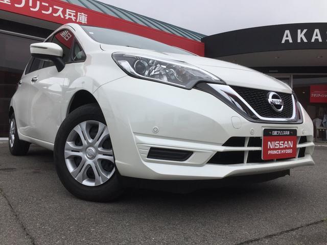 日産 X メモリーナビ・地デジ・軽減ブレーキ・アイドリングストップ