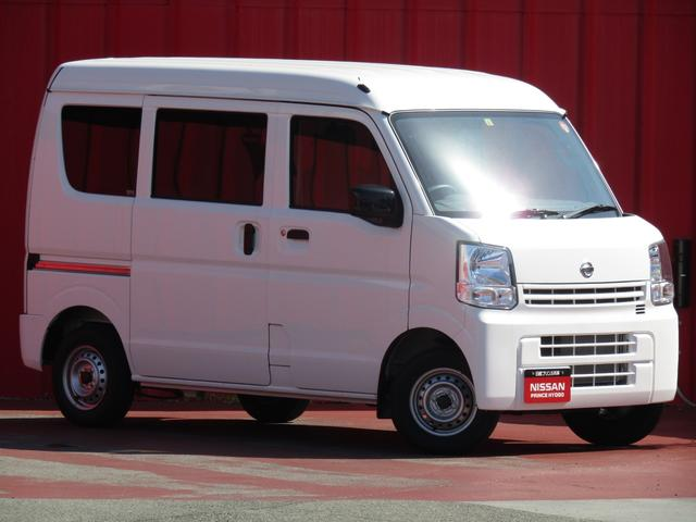 日産 NV100クリッパーバン DX 5AGS車/ハイルーフ/キーレス/両側スライドドア/2nd発進