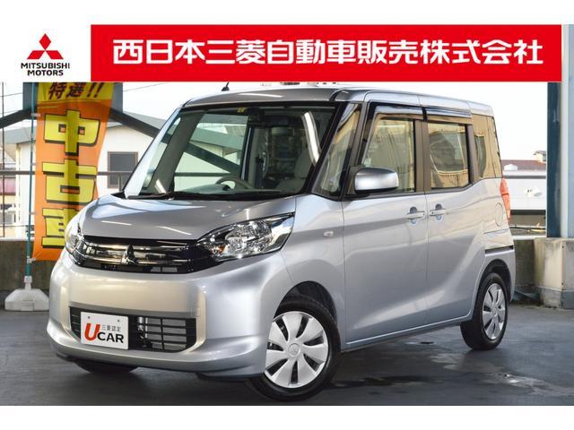 三菱 G HDDナビ フルセグTV スマートキー 電動スライドドア