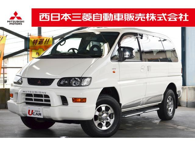 三菱 20thアニバーサリーリミテッド 3000cc 4WD