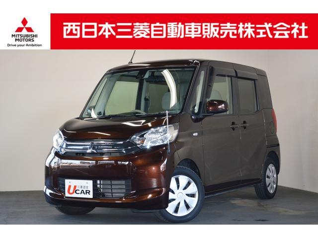 三菱 G e-アシスト ナビTV バックカメラ 衝突軽減ブレーキ