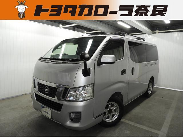 「日産」「NV350キャラバン」「その他」「奈良県」の中古車