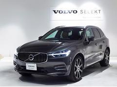 XC60 2021モデル 元社有車 プラグインハイブリッド エアサスペンション B&Wプレミアムサウンド アンバーレザー シートヒーター エアシート クリスタルシフト 禁煙車 VOLVO SELEK