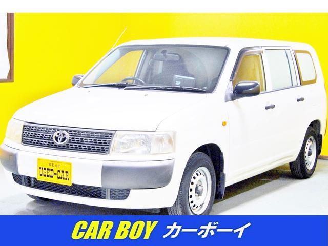 トヨタ DX 保冷車 1オーナー 記録簿 Bカメラ