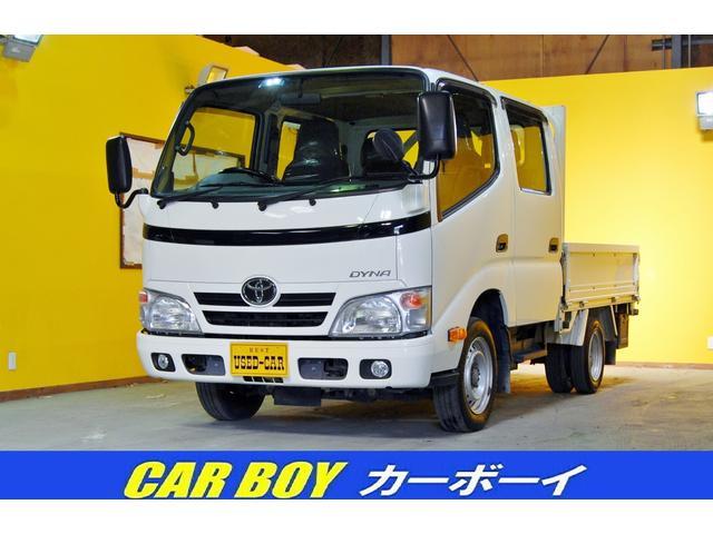 トヨタ ダイナトラック Wキャブ 1.15T 前後PW ETC Wエアバック 社外メモリーナビ(AVIC-RZ55) ワンセグ 排ガス浄化装置スイッチ装着車