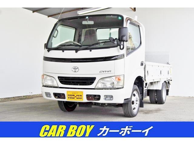 トヨタ ダイナトラック ロングフルジャストロー 600kg昇降PWゲート付 1.4T PW