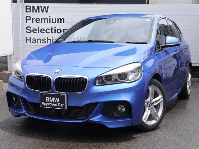 BMW 218iアクティブツアラーMスポーツPサポコンフォートPKG