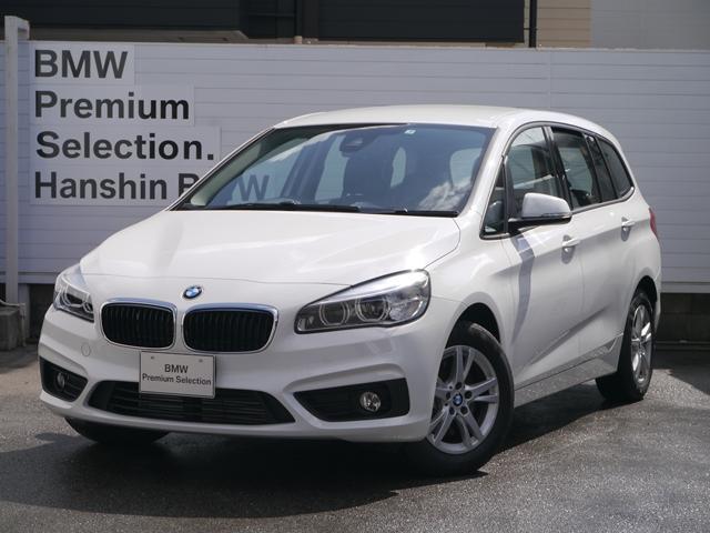 BMW 218iグランツアラー元デモカーHDDナビプラスパッケージ