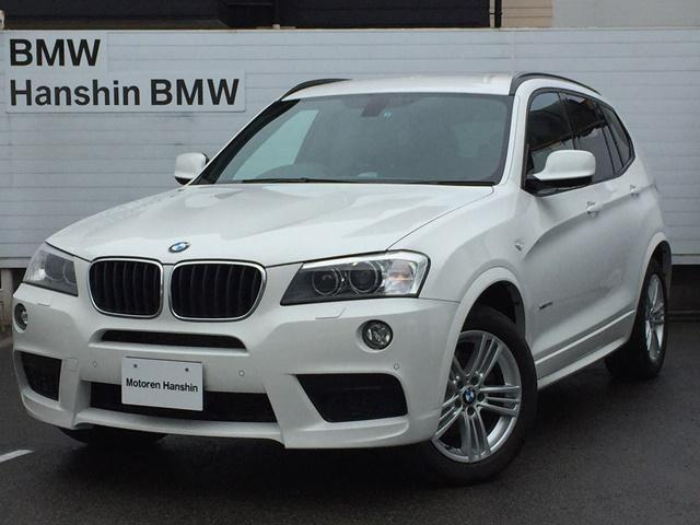 BMW xDrive 20d MスポーツP1オナ地デジオートトランク