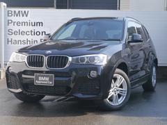 BMW X3xDrive20iMスポーツLCI1オーナ純正HDDナビ