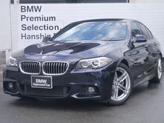 BMW523iMスポーツDアシスト1オーナー純正HDDナビ衝突軽減