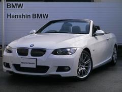 BMW335iカブリオレMスポーツ黒革HDDナビ306PSキセノン