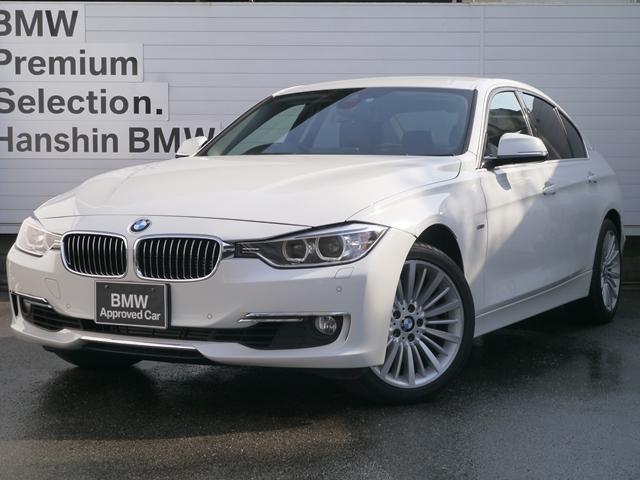 BMW アクティブハイブリッド3ラグジュアリー認定保証新型iドライブ