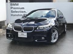 BMW523d Mスポーツハイライン黒レザーサンルーフLEDACC