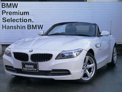 BMW Z4sDrive20i認定保証HDDナビキセノン最終モデルETC