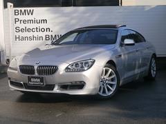 BMW640iグランクーペ認定保証LEDコンフォートPKG黒革SR