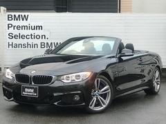 BMW435カブリオレMスポーツ認定保証MサスMブレキハマンカドン