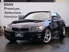 BMW420iクーペMスポーツACCドライビングアシストHDDナビ