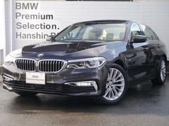 BMW523dラグジュアリーデビューPベージュ革ジェスチャコマンド