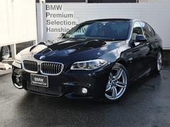 BMW528iMスポーツ認定保証245馬力LEDヘッドACC1オナ